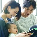 矢部浩之と嫁・青木裕子のなれそめは?子供はストライダー?幼稚園は?写真あり。