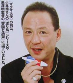 江木俊夫の画像 p1_27