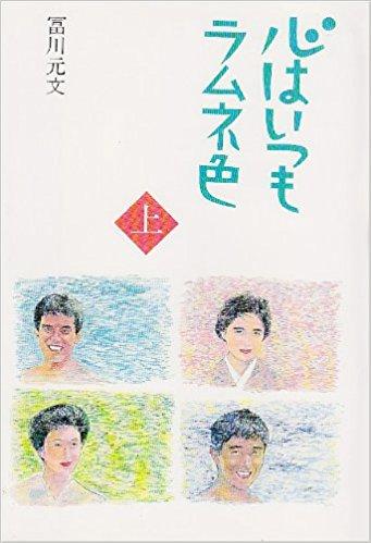 新藤栄作の画像 p1_6