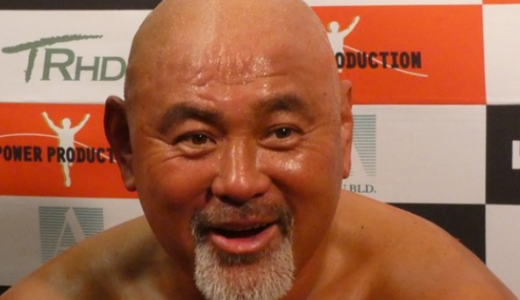 武藤敬司の嫁は芦田久恵!娘・愛莉の学校は?現在も一緒に風呂に入ってるの?