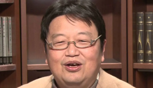岡田斗司夫に元嫁の和美との離婚理由&子供まとめ。彼女のリストが流出?