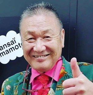 yamamotokansai-yome