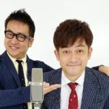 nasunakanishi-yome
