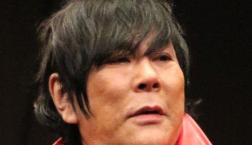 大仁田厚が結婚した嫁はどんな人?顔をいじりすぎて変わった?